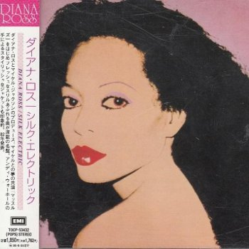 Diana Ross - Silk Electric (Japan Edition) (2005)
