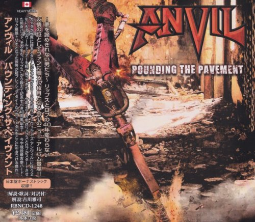 Anvil - Pounding The Pavement [Japanese Edition] (2018)