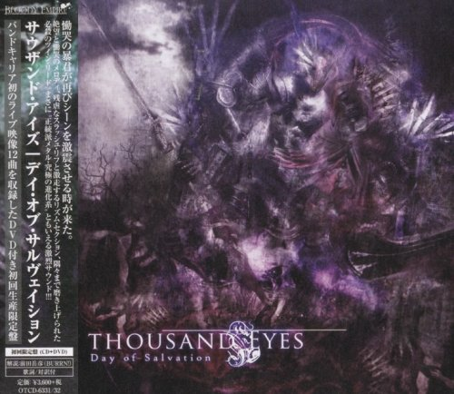 Thousand Eyes - Day Of Salvation [Japanese Edition] (2018)