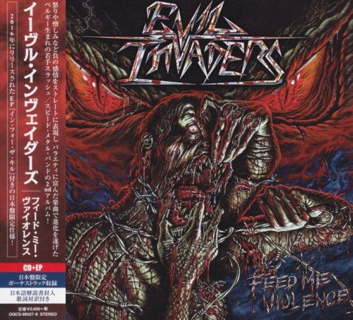 Evil Invaders - Feed Me Violence + [EP] [Japanese Edition] (2017) [2018]