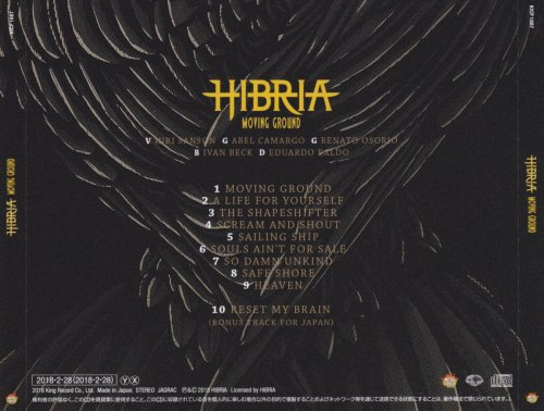 Hibria - Moving Ground [Japanese Edition] (2018)