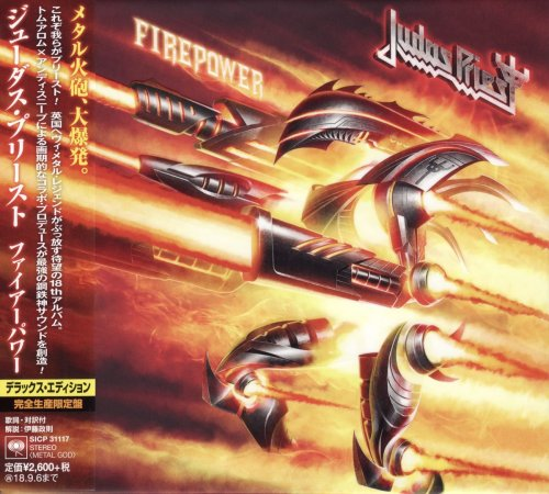 Judas Priest - Firepower [Japanese Edition] (2018)