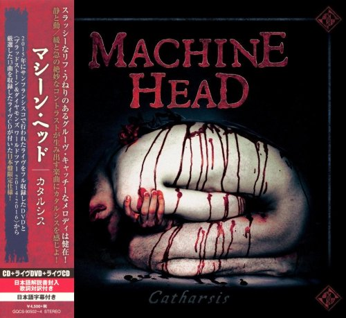 Machine Head - Catharsis (2CD) [Japanese Edition] (2018)