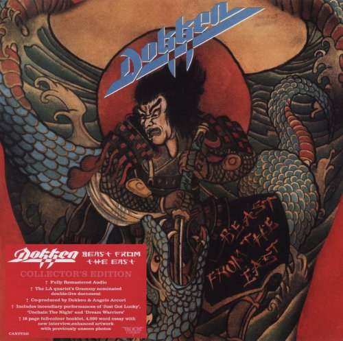Dokken - Beast From The East (live) [2CD] (1988) [2017]