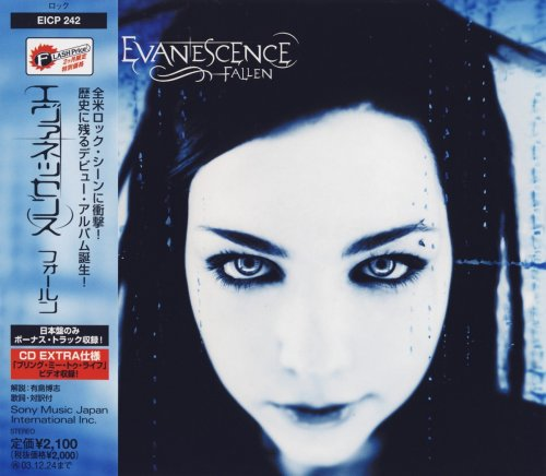 Evanescence - Fallen [Japanese Edition] (2003)