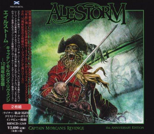 Alestorm - Captain Morgan's Revenge: 10th Anniversary Edition (2CD) [Japanese Edition] (2018)
