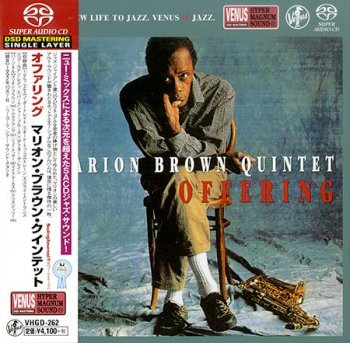 Marion Brown Quintet - Offering (1992) [2017 SACD]