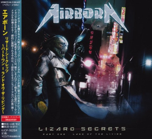 Airborn - Lizard Secrets: Part One - Land Of The Living [Japanese Edition] (2018)