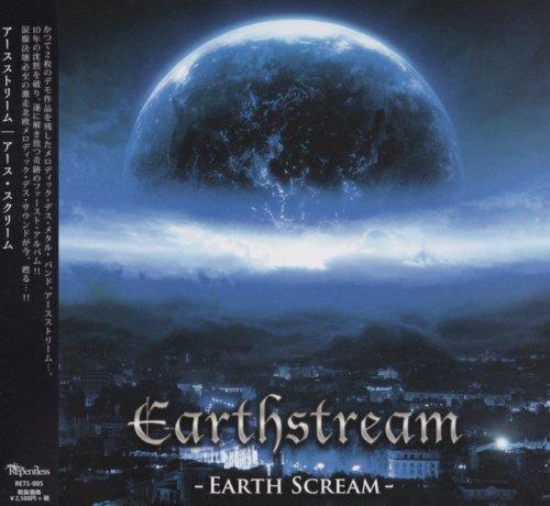 Earthstream - Earth Scream [Japanese Edition] (2018)
