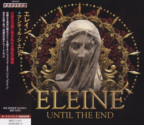 Eleine - Until The End [Japanese Edition] (2018)
