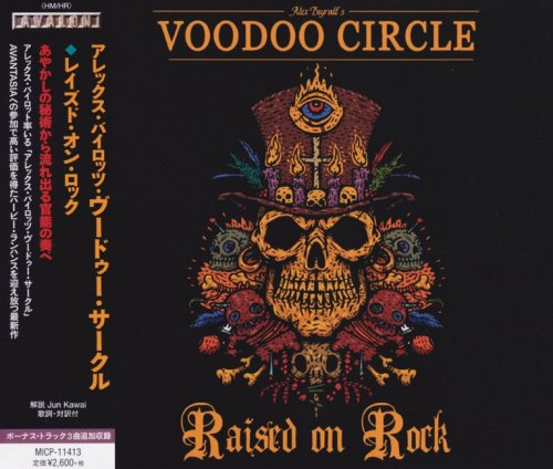 Voodoo Circle - Raised On Rock [Japanese Edition] (2018)