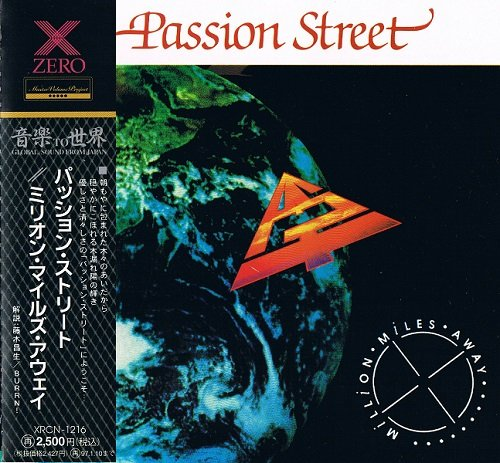 Passion Street - Million Miles Away [Japanese Edition, 1st press] (1994)