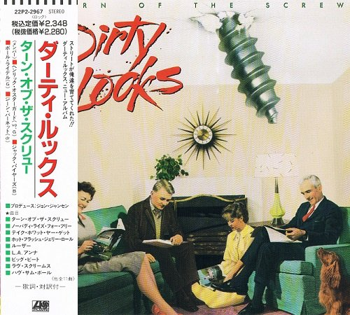 Dirty Looks - Turn Of The Screw [Japanese Edition, 1st press] (1989)