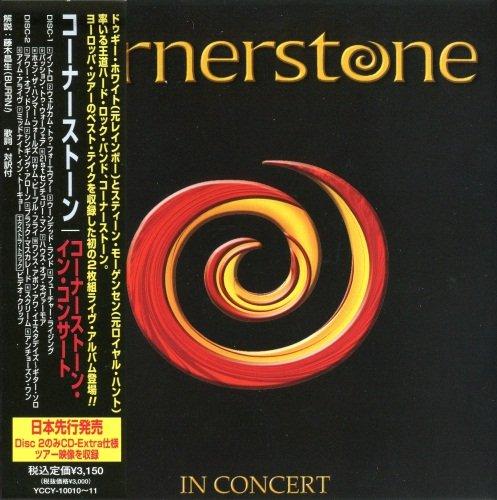 Cornerstone - In Concert (2005) [2CD Japan Edit.]
