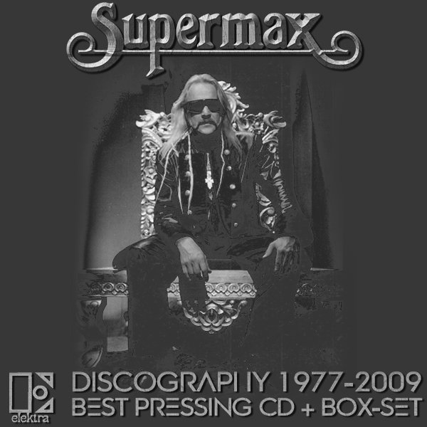 SUPERMAX «Discography» (21 x CD • 10 albums + Box • 1977-2009)