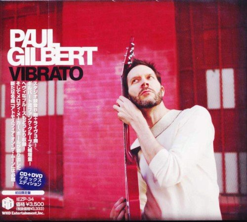 Paul Gilbert - Vibrato (2012)