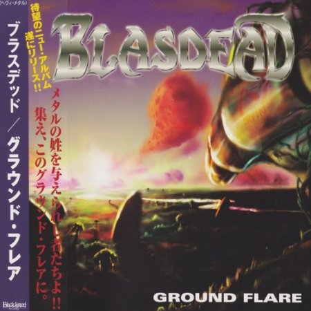 Blasdead - Ground Flare (2006)