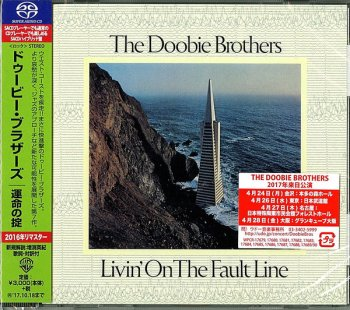 The Doobie Brothers - Livin' on the Fault Line (1977) [2017 SACD]