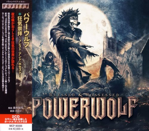 Powerwolf - Blessed & Possessed (2CD) [Japanese Edition] (2015)