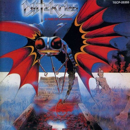 Blitzkrieg (Gbr) - A Time of Changes (Japanise Edition) 1985, Re-Released 1990