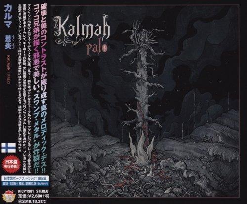 Kalmah - Palo [Japanese Edition] (2018)