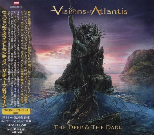 Visions Of Atlantis - The Deep & The Dark [Japanese Edition] (2018)