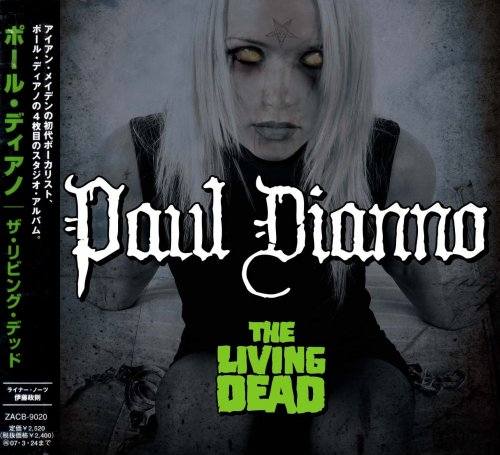 Paul Di'Anno - The Living Dead [Japanese Edition] (2006)