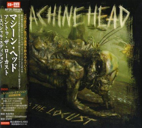 Machine Head - Unto The Locust [Japanese Edition] (2011)