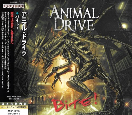 Animal Drive - Bite! [Japanese Edition] (2018)