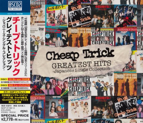 Cheap Trick - Greatest Hits [Japanese Edition] (2018)