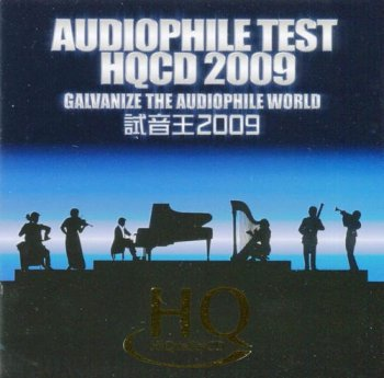 VA - Audiophile Test HQCD (2009)