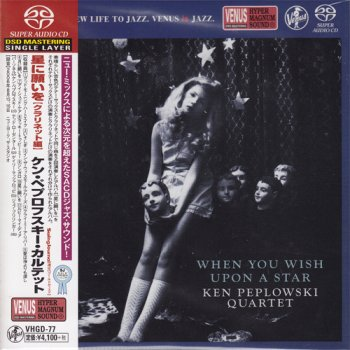 Ken Peplowski Clarinet Quartet - When You Wish Upon a Star (2007) [2015 SACD]