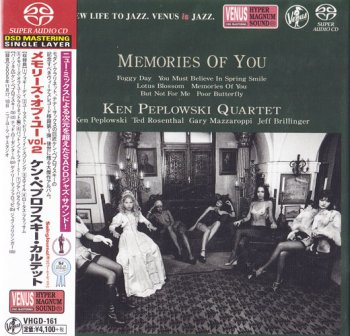 Ken Peplowski Quartet - Memories Of You Vol.2 (2006) [2016 SACD]