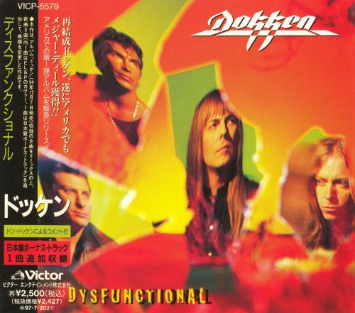 Dokken - Dysfunctional [Japanese Edition] (1995)