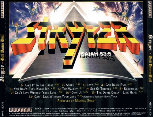 Stryper - God Damn Evil [Japanese Edition] (2018)