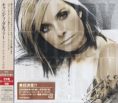 Candy Dulfer - Right In My Soul [Japanese Edition] (2003)