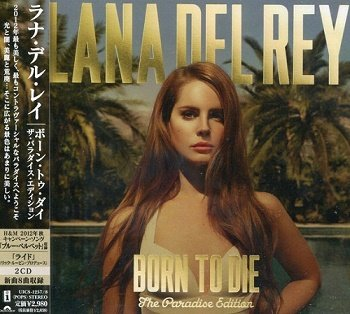 Lana Del Rey - Born To Die The Paradise Edition (Japan Edition) (2012)