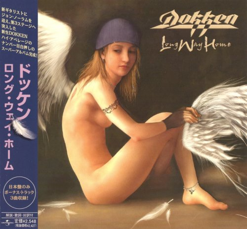 Dokken - Long Way Home [Japanese Edition] (2002)