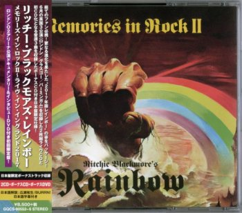 Ritchie Blackmore's Rainbow - Memories In Rock II (Japan) (2018)