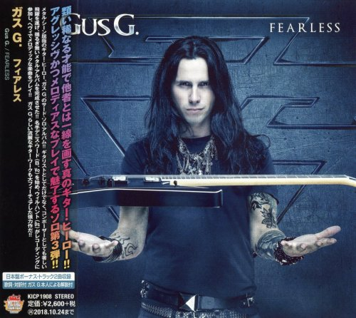 Gus G. - Fearless [Japanese Edition] (2018)