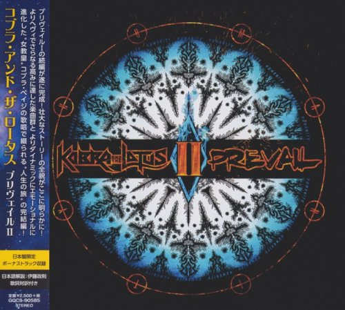 Kobra and The Lotus - Prevail II [Japanese Edition] (2018)