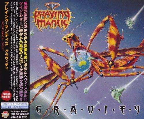 Praying Mantis - Gravity [Japanese Edition] (2018)