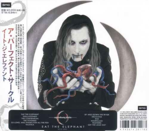 A Perfect Circle - Eat The Elephant [Japanese Edition] (2018)