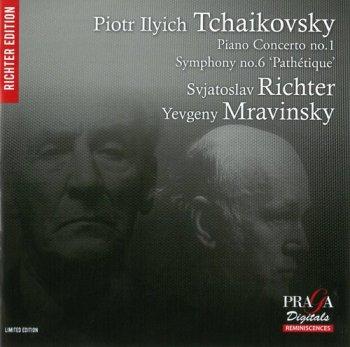 """Sviatoslav Richter & Yevgeny Mravinsky - Tchaikovsky: Piano Concerto No. 1; Symphony No. 6 """"Pathétique"""" (2012) [SACD]"""