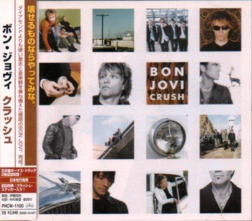 Bon Jovi - Crush (2000) [Japan Edit.]