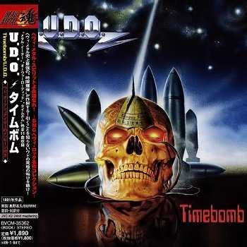 U.D.O. - Timebomb (Japan Edition) (2008)
