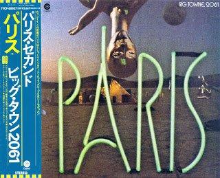 Paris - Big Towne 2061 (1976)