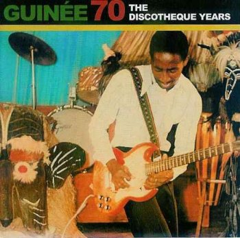 VA - African Pearls: Guinee 70 - The Discotheque Years [2CD Set] (2008)