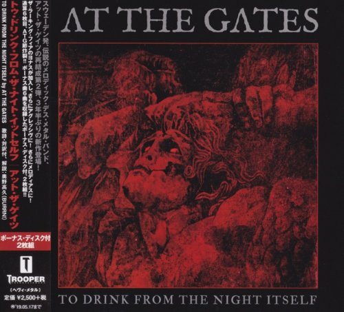 At The Gates - To Drink From The Night Itself (2СD) [Japanese Edition] (2018)