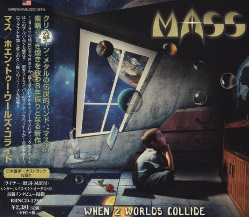 MASS - When 2 Worlds Collide [Japanese Edition] (2018)